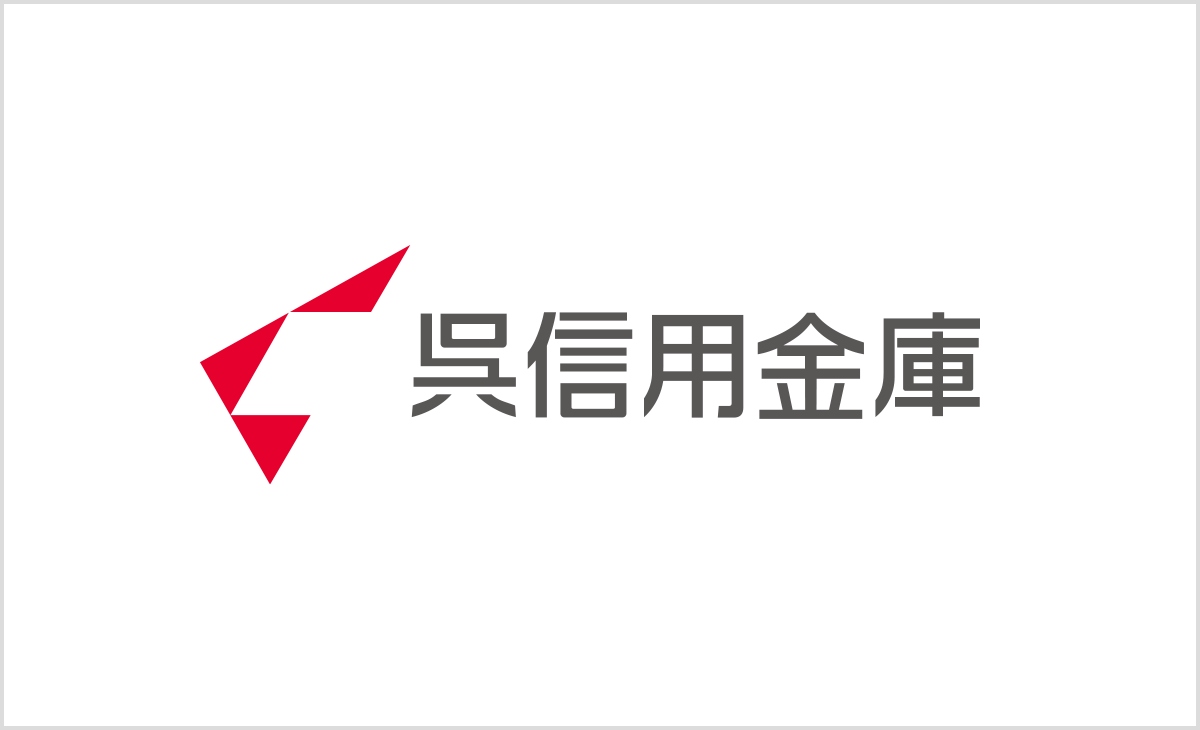 【事例紹介】呉信用金庫様_デジタルギフト施策のご紹介